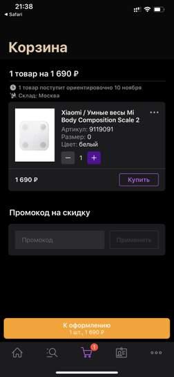 903976-EBwtE.jpg