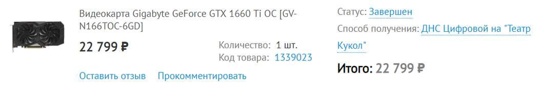 451367-EXoSJ.jpg