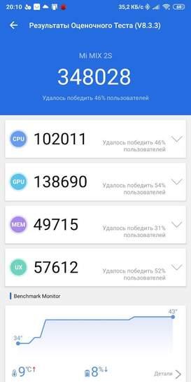 1844735-EYVYM.jpg