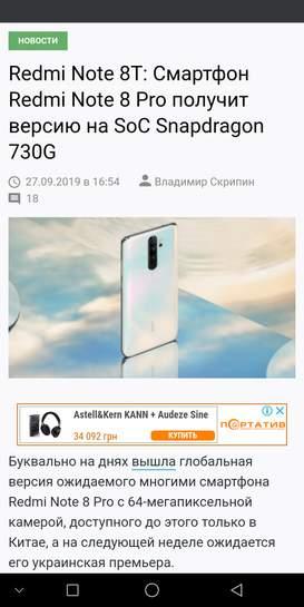 682100-FpBnM.jpg