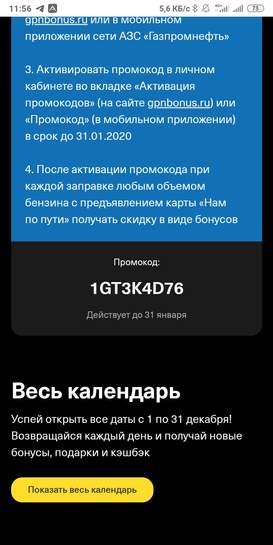 1184408-Fqz3A.jpg