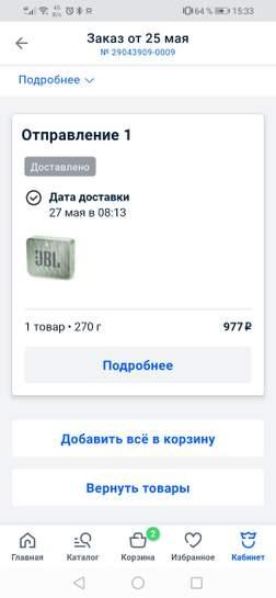 417436-G5dbb.jpg