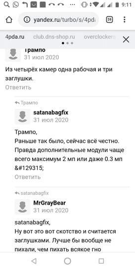 2393495-GDXvk.jpg