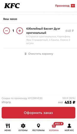 2634923-GISPP.jpg