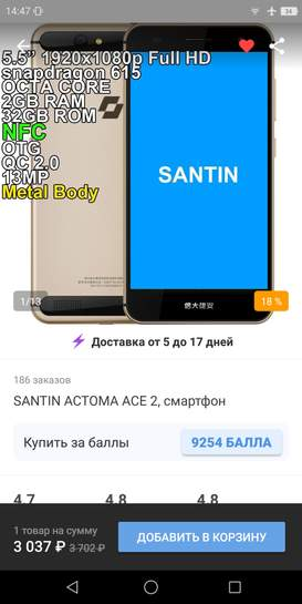 722960-GklLa.jpg