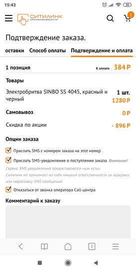 523615-H9nM5.jpg