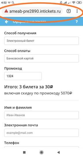 394853-H9xMg.jpg