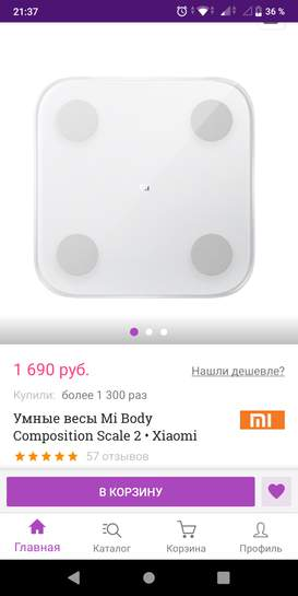 903968-HDItg.jpg