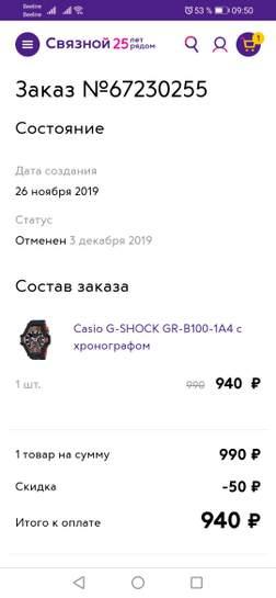 2038062.jpg
