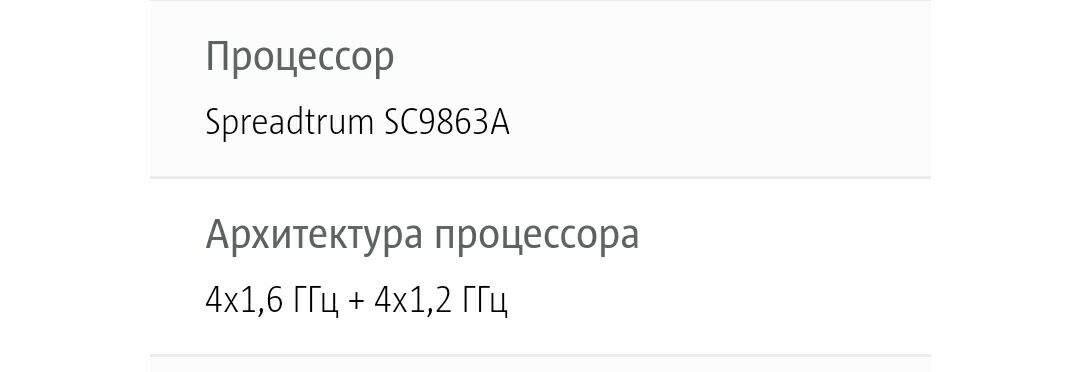 2274540-HUSvP.jpg