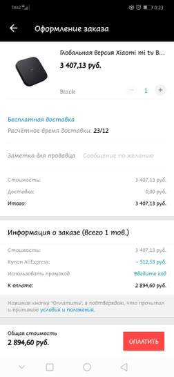 1003828-HZcCT.jpg