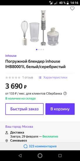 1678340321582888854.jpg