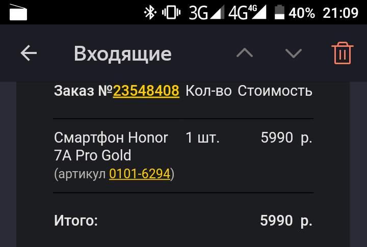 699891-I6ZtZ.jpg