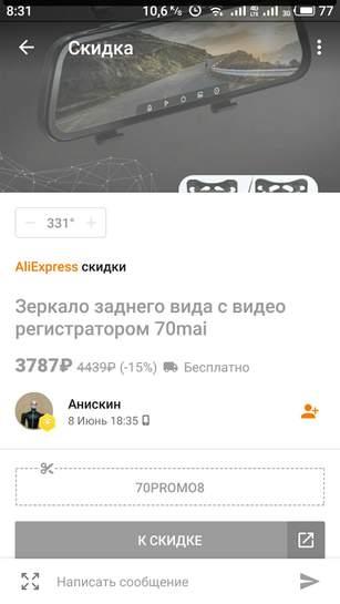 2383272-IfLPn.jpg