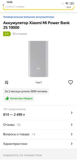 390162-Iy34F.jpg