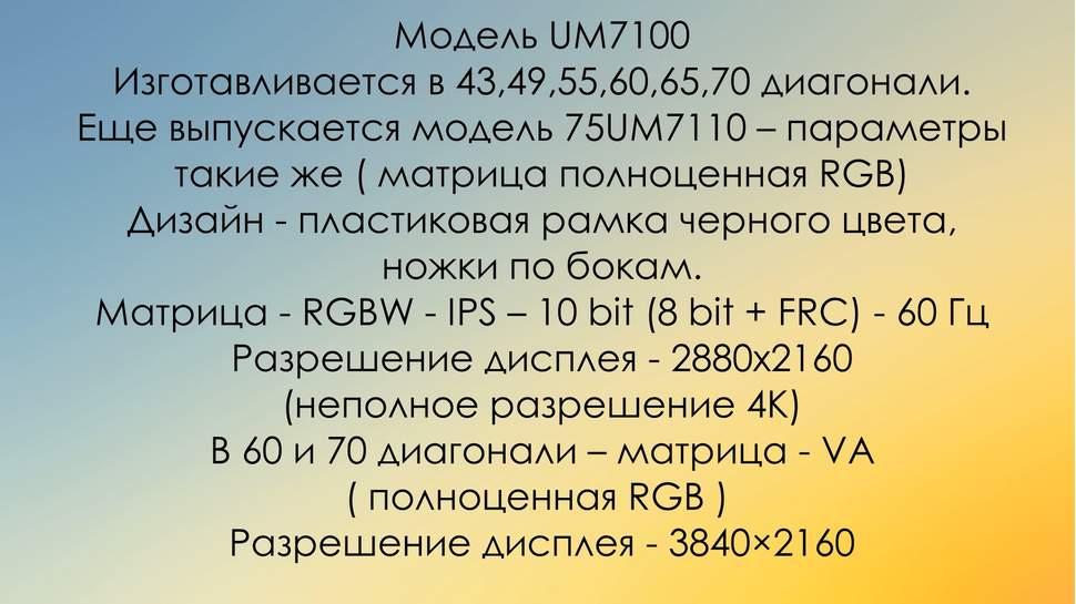 2686903-JAC11.jpg
