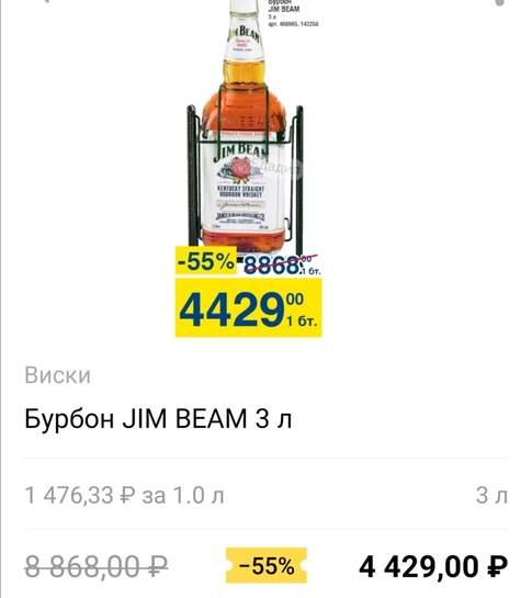 633606-JGmTM.jpg