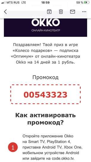1490625-JJdzx.jpg