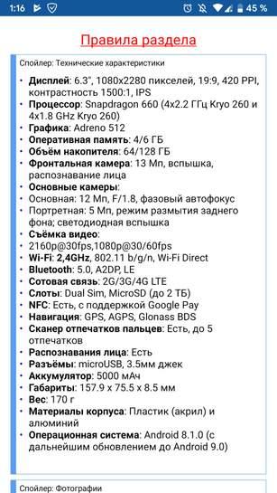 441107-JeL81.jpg