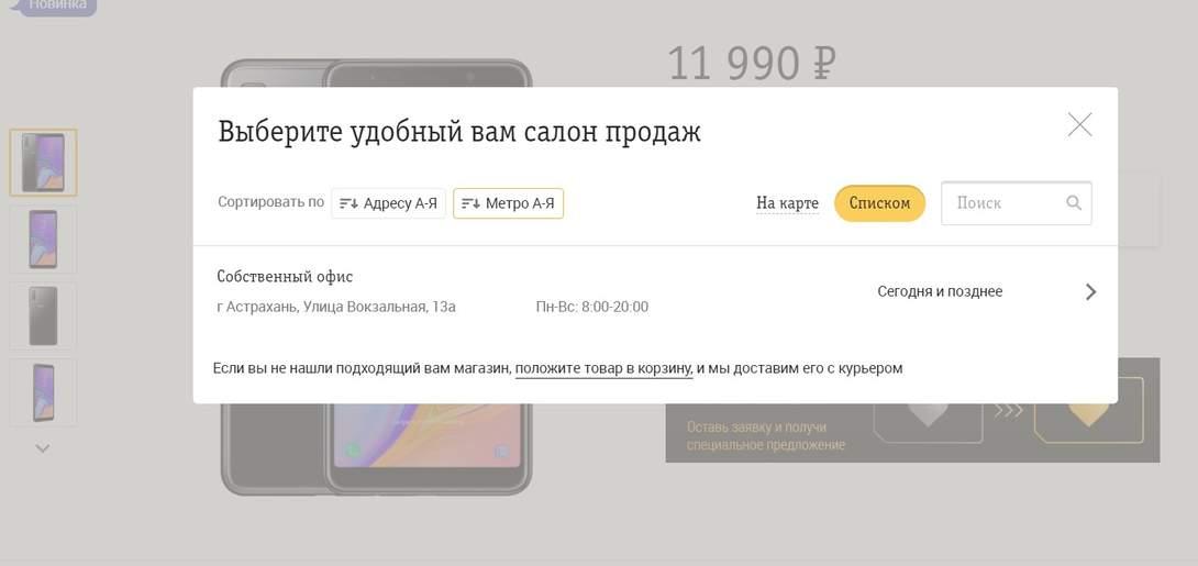 387645-JgIYL.jpg