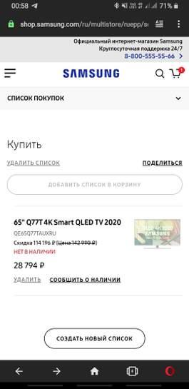 2025396.jpg