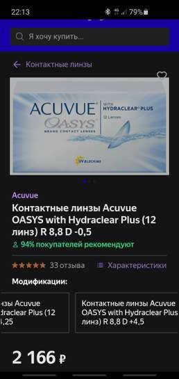 2427277-K7UfX.jpg