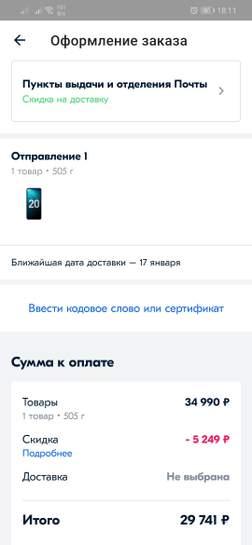 1314469.jpg
