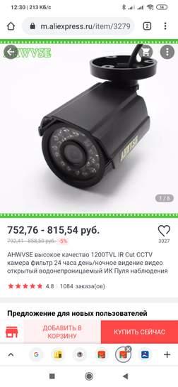 1488650-KV4qF.jpg