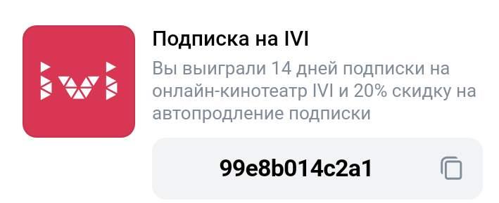 2504949-KpJkA.jpg