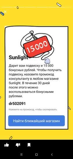 1499565-KvpZg.jpg
