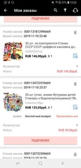 2514662.jpg