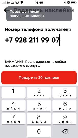 2507957-LRM5E.jpg