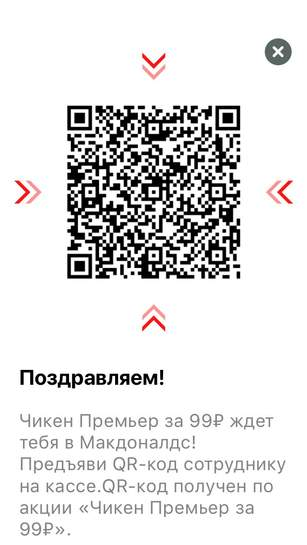 480622-LbvkT.jpg