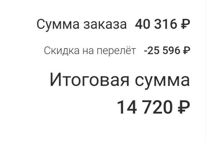 2524520.jpg