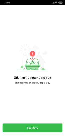2493403-Lv0sK.jpg