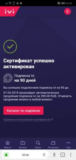 17612329261546856184.jpg