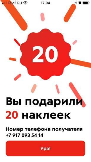 2507998-Mrv74.jpg