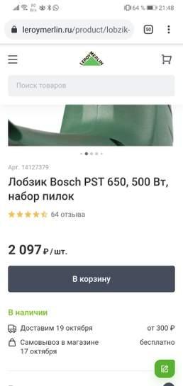 2697655-Mw0G1.jpg