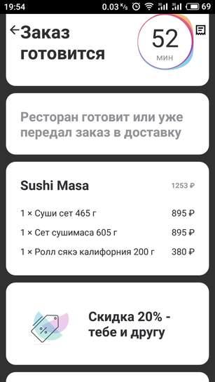 491063-NCIZX.jpg