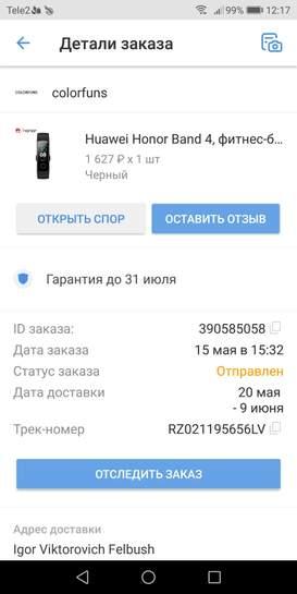 387558-NFX8N.jpg