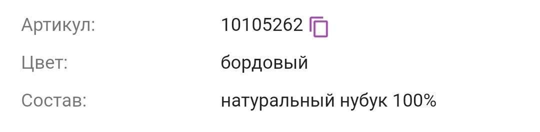 2412333-NczkG.jpg