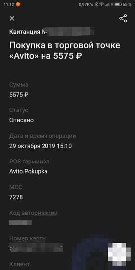1570490.jpg