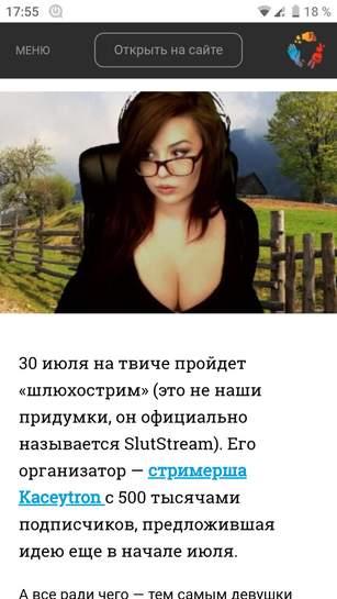 513938-OKINy.jpg
