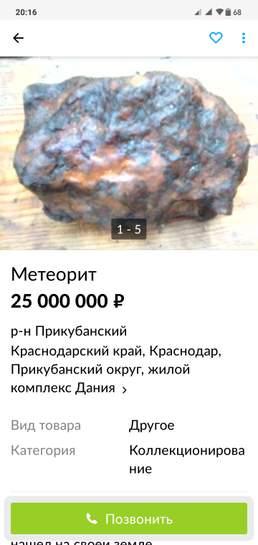 2533490-Olg9c.jpg
