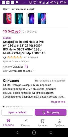 2556346-OvaN8.jpg