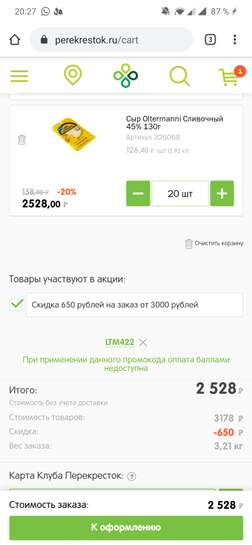 1188690-OzyPA.jpg