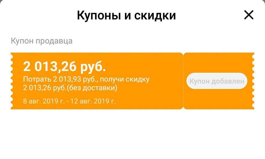 540221-PCsQN.jpg