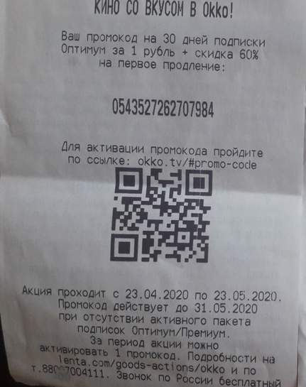 1777890-PXZcr.jpg