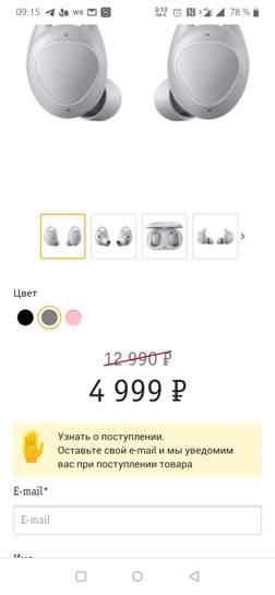2248210-Psew7.jpg