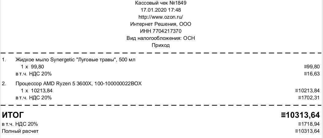 2428431-Pzy4P.jpg